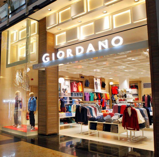 Giordano MoE facade_2 MR