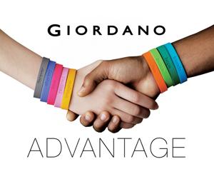 giordano-advantage
