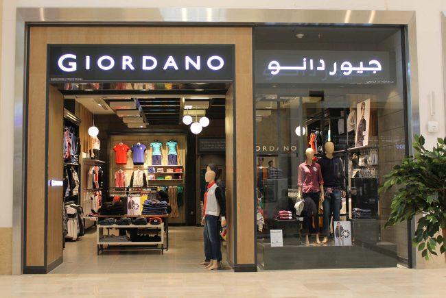 Giordano_FRNT Yas Mall